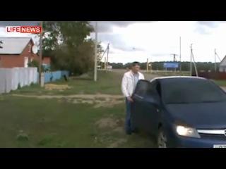Водителя лишили водительских прав на 72 года